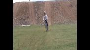Спускане с колело