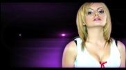 Румънско!! .. Alexandra Stan - Lollipop ( Param Pam Pam ) ( Високо Качество ) + Превод