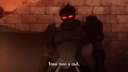 Fairy Tail S2 - 77 [ B G ] ᴴᴰ