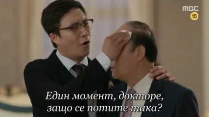 Fated To Love You (2014) / Обречен Да Те Обичам - FINAL