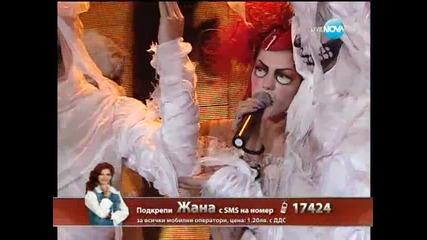 Жана Бергендорф - Live концерт - 31.10.2013 г.