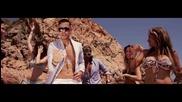 Eme Be Feat. Fran Leuna feat Henry Rou - Mi Munneca (official Video)