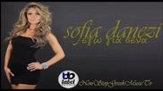Sofia Danezi - Ego Gia Sena