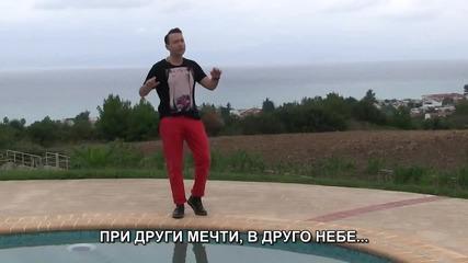 ~ Тръгвам си ~ Xristos Androulakis - Apoxoro (official video clip)