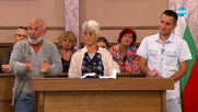 Съдебен спор - Епизод 713 - 167 кози (24.10.2020)