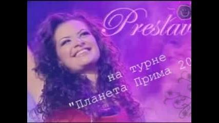 Преслава - Не Съм Ангел (new)