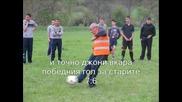 Football Deleina