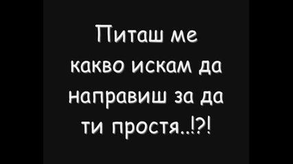Kychkka amma nne3 tfoittaa. .:p {finger}