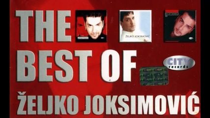 Zeljko Joksimovic - Balada - (Audio 2003) HD