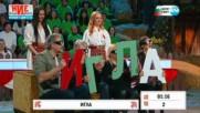 Аз обичам България - 2 кръг | Букварче мое (03.03.2017)