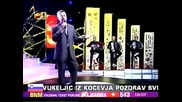 Миломир Милянич - Нийе он за тебе ( 2012 ) / Milomir Miljanic
