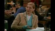 Дарма и Грег, епизод 14, сезон 04