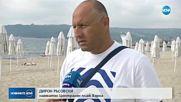 Колко струва сянката на плажовете по родното Черноморие?