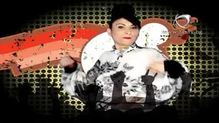 Софи Маринова & Устата - Бате Шефе