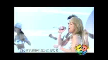 Hamasaki Ayumi - Glitter
