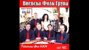 Виевска фолк група - Петро, Петровлянко