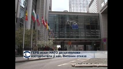 ГЕРБ иска НАТО да разположи изтребители у нас, Вигенин отказа