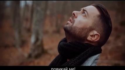Повикай ме! • 2018 Ilias Vrettos - Fonakse me