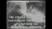 Kymatica - Цял Филм - Превод