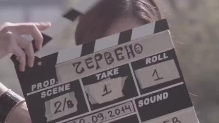 Червено - Късометражен филм | Зад Кадър !