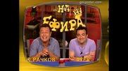 Зад Кадър - Господари на Ефира ( смях) 09.07.2010