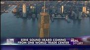 Странни звуци идват от сграда на Световният търговския център ( 05.12. 2013)