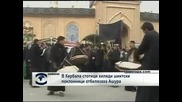 В Кербала стотици хиляди шиитски поклонници отбелязаха Ашура