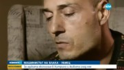 ЕКСКЛУЗИВНО ПРЕД NOVA: Говори машинистът, управлявал влака-убиец в Хитрино