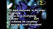 Петя Дубарова - Време