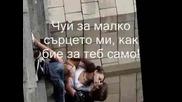 [превод] Nikos Vertis - An me thes opos se thelo