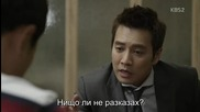 [the Stupid dreams] Masked Prosecutor E09 част 1/2