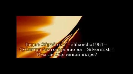 the last song - Последната песен (част от филма)
