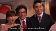 Can Love Become Money (2012) E09