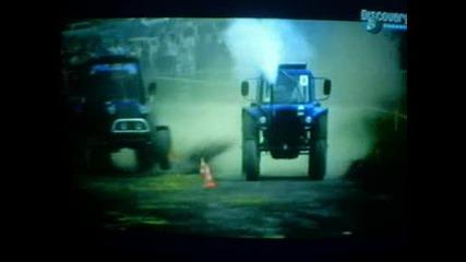 Тракторно рали Бизон
