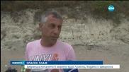 Затвориха централния плаж на Лозенец заради замърсена вода