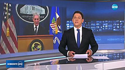 Новините на NOVA (26.06.2019 - 7.00)
