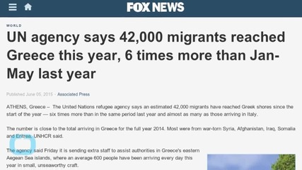 UN Agency Says 42,000 Migrants Reached Greece This Year