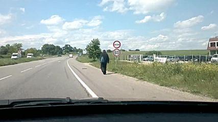 знак е24 поставен по закон но се вижда само от тревавата