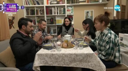 "Ирмена Чичикова посреща гости - ""Черешката на тортата"" (18.02.2021)"