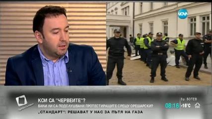 Иван Бедров: Не е късно да се постави въпросът за лустрацията