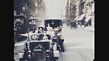 Разходка из Ню Йорк - 1911 година