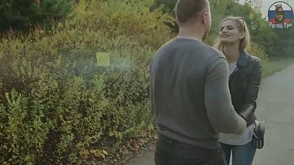 Алекса Астер и Иван Детцель - Осенняя любовь