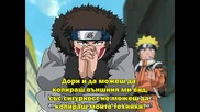 Naruto 176 Bg Subs Високо Качество