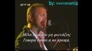 Giorgo Dalaras - Всичко Е Наред