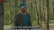Cesur ve Güzel 23 серия русские субтитры