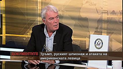 """""""Документите"""" с Антон Тодоров – 07.12.2019 (част 2)"""