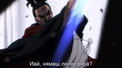Уанпънч-мен Сезон 1 Епизод 11 (2015)