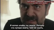 Хулиганът - еп.94 анонс (karadayi 2015 rus subs)