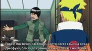 Naruto Shippuuden 186 [bg Sub] Високо Качество