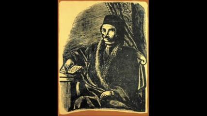 В чест на големите протопсалти на източното православно пеене